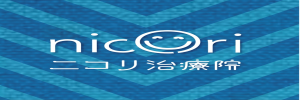 ニコリ治療院(近畿圏)