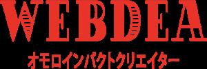 株式会社WEBDEA(全国)
